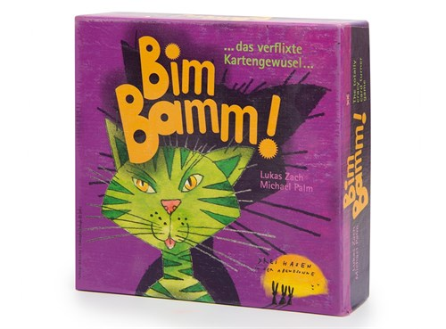 Бим-Бамм (BimBamm) - фото 22267