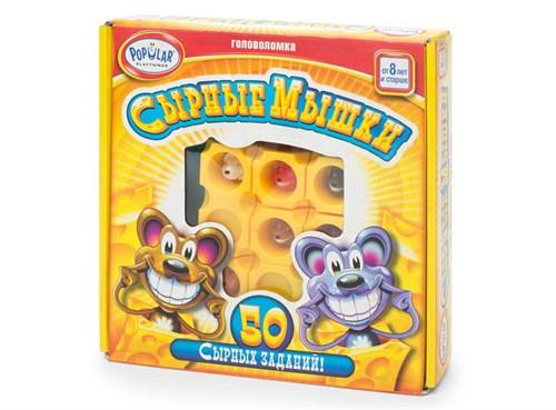 Сырные мышки (Say Cheese) - фото 22273