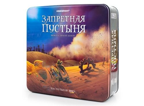 Запретная пустыня - фото 22319