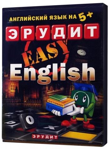 Эрудит. EASY ENGLISH - фото 22351
