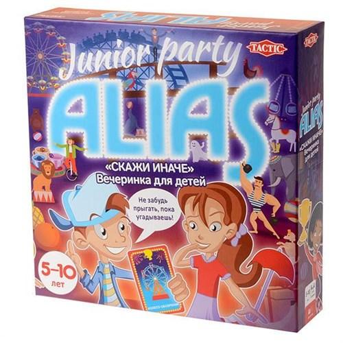 Элиас вечеринка (скажи иначе) для детей - фото 22476