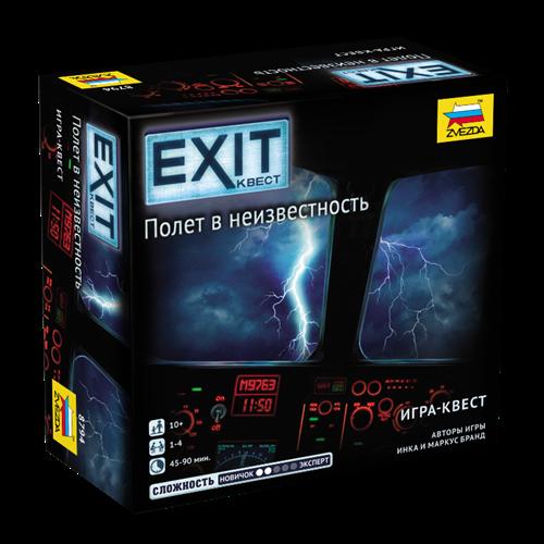 Exit Квест. Полет в неизвестность - фото 22589