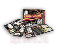 Cool Game