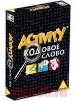 Активити. Кодовое слово