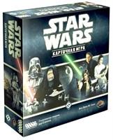 Star Wars (Звёздные войны). Карточная