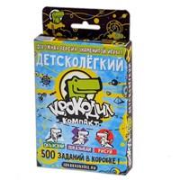 Крокодил ДетскоЛегкий