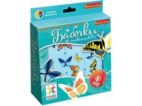 Бабочки (Bondibon)