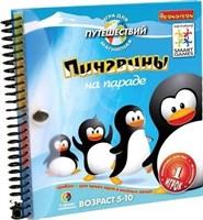 Пингвины на параде (магнитная головоломка)