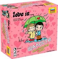 Love is.. Шалости