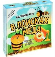 В поисках меда (пчелки)