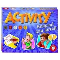 Активити. Вперед для детей