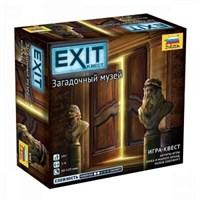 Exit. Загадочный музей