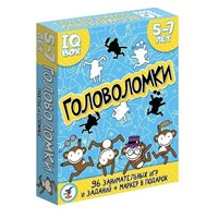 IQ Box. Головоломки 5-7 лет
