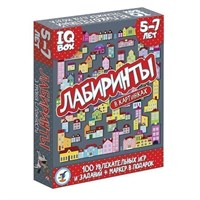 IQ Box. Лабиринты 5-7 лет