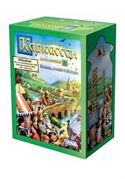 Каркассон 8 Мосты, замки и базары