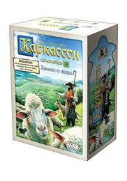 Каркассон 9 Холмы и овцы