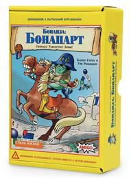 Бонанза. Бонапарт (дополнение)