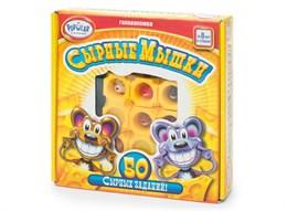 Сырные мышки (Say Cheese)
