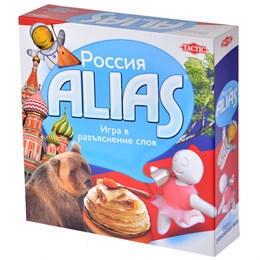 Элиас. Россия