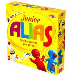 Элиас для детей (скажи иначе)